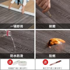 pvc地板贴纸自粘地板革加厚耐磨防水家用自粘仿真地毯塑料地胶垫