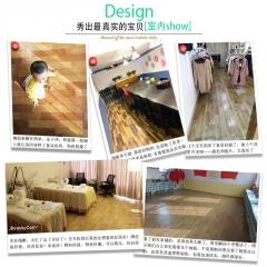 地板革加厚地板垫PVC仿真地毯防水家用自粘水泥地板贴纸耐磨地胶