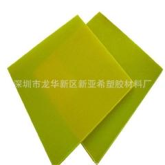 电工电气绝缘材料黄色环氧板0.5*1000*2000生产加工定制