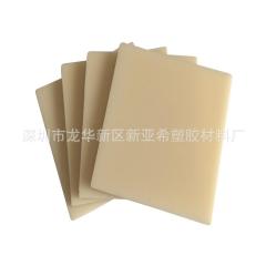 ABS薄板黑白米黄色abs板硬塑料板材厂家非标定制 来图加工