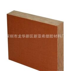 台湾红色48支纱电木 德国78支纱电布茶盘板
