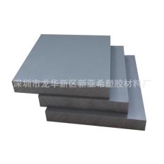 耐热性 耐腐化 CPVC板 耐化学酸碱cpvc板 电工电气绝缘板