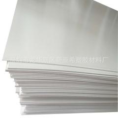 黑色PVC板 耐酸碱白色pvc薄板 聚氯乙烯板厂家 生产加工
