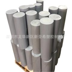 浅灰色CPVC棒 耐高温阻燃cpvc圆棒耐酸碱塑料棒材