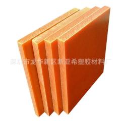 电木板厂家 非标定制电木板冷冲胶木板加工防静电绝缘板加工