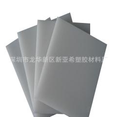 塑料板冲孔网 塑料筛板 白色pp板孔板网孔板加工厂家