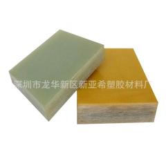 环氧板雕刻加工变压器绝缘板材料 黄色3240环氧板加工定制