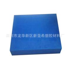 cad来图加工 cnc数控加工中心加工pom精密件 塑钢零配件定制