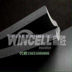 供应自粘橡塑板 可定做生产 常规规格现货供应