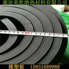 直销河北B1级橡塑海绵板 橡塑海绵B1级 美胜B1级橡塑板厂家