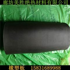 厂家代理华美橡塑保温板 黑色贴面橡塑板 高密度橡塑板 量大优惠