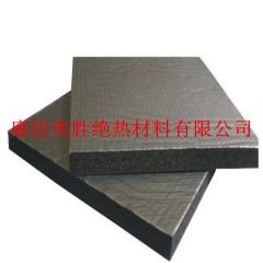 供应北京橡塑板复合铝箔 北京出厂价直销B1级橡塑海绵板