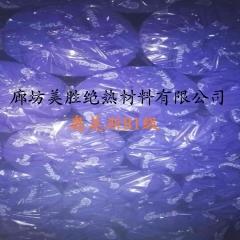 代理华美橡塑B1 B2 橡塑板保温材料 量大优惠 直接返点