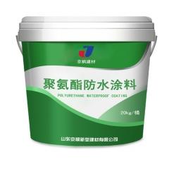 京枫供应单组分 双组份聚氨酯防水涂料 油性水性聚氨酯防水涂料