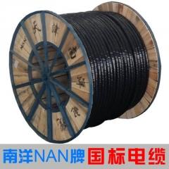 南洋电缆 WDZC-YJY23  3*240+2*120 无卤低烟铠装电力电缆电源线