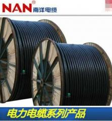 南洋电缆批发WDZCN-YJY23 3*240+1*120无卤低烟铠装耐火铜芯电缆