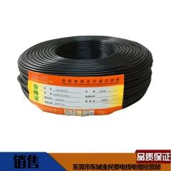 销售:2464 26AWG 2芯 3芯 4芯 5芯 6芯 7芯 8芯 9芯 10芯系列线