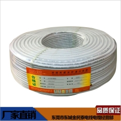 AVVR24芯0.12/0.2/0.3mm2RVV24芯0.5mm2安防护套系列线