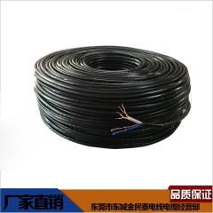 销售  综合线系列线缆网络线4X0.5mm+2X0.5综合线系列线缆