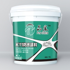 品宸k11水性防水涂料 厨卫阳台瓷砖 水池防水聚合物水泥防水涂料