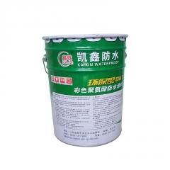 水性聚氨酯防水涂料 地下室卫生间防水堵漏 聚氨酯防水涂料