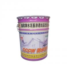 现货销售供应水泥基渗透结晶型防水涂料 桶装