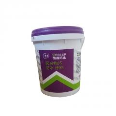 现货销售供应js聚合物水泥基防水涂料 桶装颜色可调
