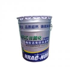 厂家直销非固化橡胶沥青防水涂料 屋顶地下室顶板防水材料