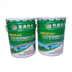聚氨酯防水涂料 951地下室卫生间防潮防水材料一件代发