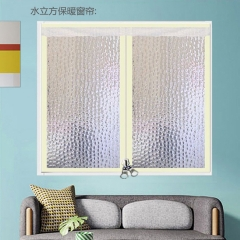 保暖窗帘冬季卧室密封窗户加厚防风保温膜挡风防尘塑料防寒保温帘