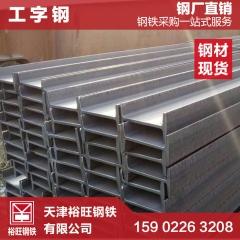厂家现货销售天津 Q235国标镀锌工字钢  钢结构工字钢材钢梁