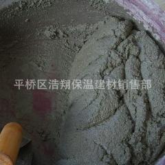 砂浆生产厂家  建筑内外墙保温砂浆 外墙无机保温砂浆
