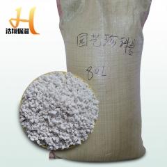 产地货源大颗粒珍珠岩 营养土栽培基质用 土壤改良园艺珍珠岩