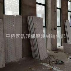 珍珠岩钢丝网架夹芯板 隔墙隔断板 新型轻质保温防火隔音材料厂