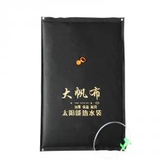 厂家定制多彩帆布热水袋  耐用耐晒加厚太阳能热水袋