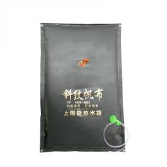 斜纹帆布热水袋河北厂家批发  太阳能PVC注水热水袋