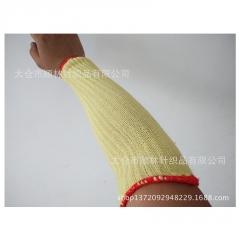 厂家直销劳保防割护腕 棉质透气劳保防护防割护腕