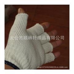 厂家直销劳保防护全棉半指手套 普通劳保手套棉质二指手套