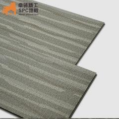办公室地毯纹spc地板带锁扣防水防滑耐磨家用无甲醛环保石塑地板