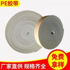 厂家直供PE布基封口胶带 泡棉防水耐高温胶带批发可定制