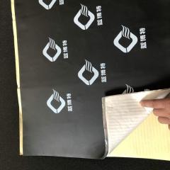 止震板批发 环保丁基胶阻尼胶片机器止振板卷材 汽车隔音隔热材料