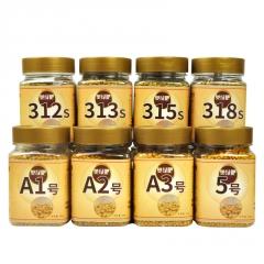 批发奥绿肥奥绿A1A2A35号各规格颗粒缓释肥多肉植物盆栽花卉肥料
