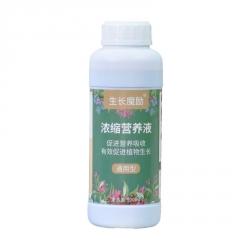 生长魔励营养液通用型肥料 盆栽植物水培花卉多肉兰花肥液体肥料