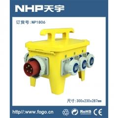 工业插头插座IP67 防水工业插座NP6532