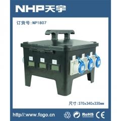 工业插头插座IP44 防水工业插座NP6541