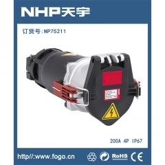 大电流200A工业插头  工业插座 连接器 码头专用