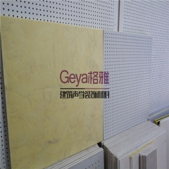 厂家供应石膏穿孔复合吸音板穿孔复合石膏板穿孔复合板