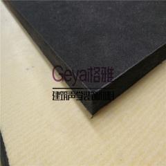 工厂一片批发玻纤吸音板电影院专用 黑色玻纤岩棉吸音天花板