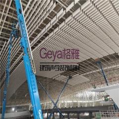 格雅玻纤吸音垂片玻纤天花板玻纤吸音悬挂云造型板定制规格
