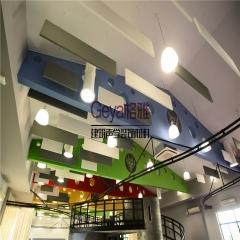 供应体育馆专用玻璃纤维空间吸声体 悬挂式玻纤吸声体 造型玻纤板